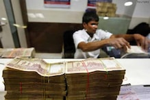Difficult to cut interest rates soon: Banks