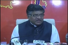Congress is looting this country, says BJP