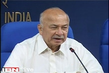 Fast-track courts will be constituted for jailed Muslim youths: Shinde