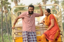 'Kutti Pulli' review: This Tamil film is a one time watch