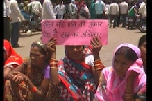 UP: Man allegedly assaults 5 women activists physically, verbally