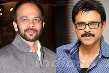 Bollywood director Rohit Shetty surprises Venkatesh