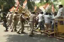 Delhi: Youth Cong workers storm barricades outside BJP HQ