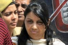 Aarushi-Hemraj murder case: Talwars seek reports of scientific tests
