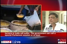 Oppose Food Bill draft, want special Parliament session: SP