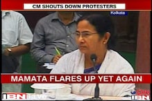 Barasat: Mamata loses her cool, brands anti-rape protestors as CPM workers