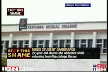 Manipal: Students protest against gangrape of a 22-year-old girl in Udupi