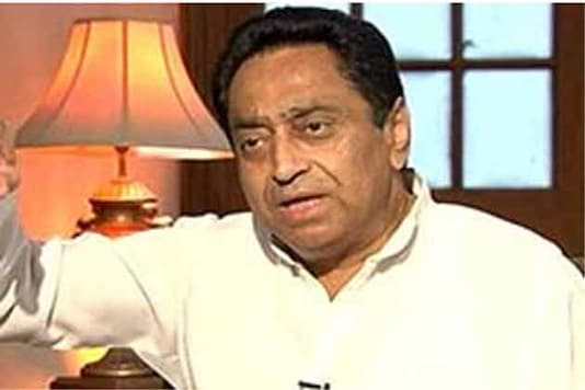 MP govt failed to invite investments, says Kamalnath