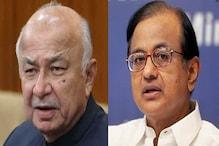 Telangana: Police close cheating case against Shinde, Chidambaram