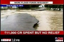 Assam: Rs 11,000 crore spent in the last 7 years on flood prevention