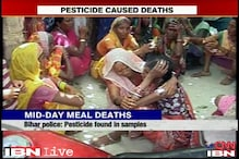 Bihar mid day meal tragedy: Pesticide found in cooking oil, no arrests yet