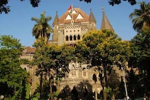 Bombay HC rejects woman's plea to tie the knot with married policeman