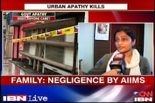 AIIMS denied medical care to the electrocution victim, alleges wife