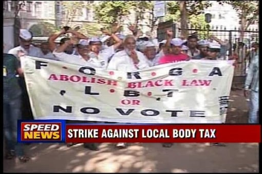 Maharashtra: Small scale traders to go on a strike against LBT for two days