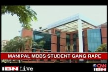 Manipal gangrape case: One of the accused to be produced in court