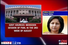 Monsoon Session likely to be delayed, may begin after August 15