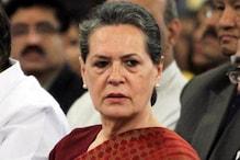 Sonia Gandhi is an epitome of sacrifice: Rajendra Prasad Singh