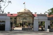 Teachers should teach, not supervise cooking of mid-day meals: Allahabad HC