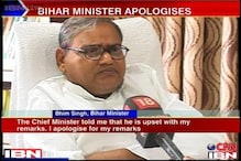 Bihar minister belittles soldiers' killings, apologises after outrage