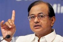 Chidambaram warns of flat Q1, says rupee undervalued