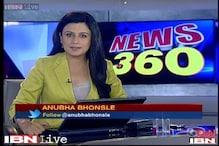 News 360: Rajya Rani Express runs over pilgrims near Saharsa, death toll rises to 28