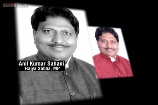 Travel bills scam: CBI probes 9 Rajya Sabha MPs