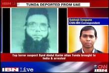 Who is Syed Abdul Karim alias Tunda?