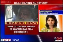 Sexual assault case: Asaram to stay in jail till October 1