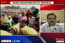 Inquiry will be done as to who made arrangements for Mahapanchayat: Meerut DM