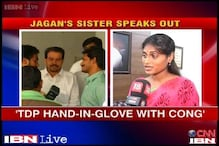 No deal with Congress for Jagan's release, says sister