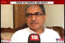 J&K Agriculture Minister offers himself for probe