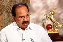 No plans to raise fuel prices at present, says Veerappa Moily
