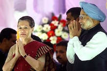 PM, Sonia Gandhi to inaugrate metro and oil projects in Rajasthan on Sept 21-22