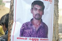 Bangalore police release picture of 'psycho Shankar', manhunt on
