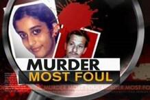 Aarushi murder case: Talwars destroyed evidence, alleges CBI