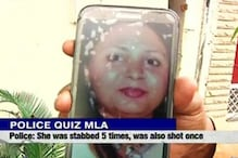 BSP MLA wife's murder: Police announce reward for providing clue leading to arrest of accused