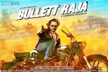 Bullett Raja: Saif, Sonakshi to spread awareness about voting rights