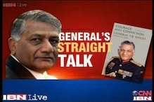 There is a need for transparency in defence procurement: VK Singh