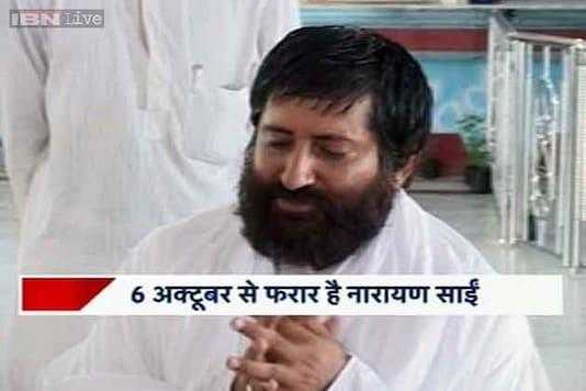 Surat: Narayan's Sai female associate Ganga arrested