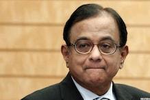 Rupee will settle down: P Chidambaram