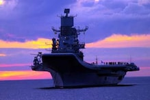 Indian Navy's new aircraft carrier INS Vikramaditya