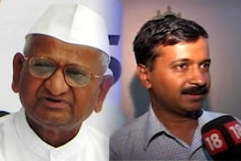 Anna Hazare unwell, may not attend Kejriwal's swearing-in ceremony