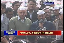 AAP to form government in Delhi, Kejriwal to be CM