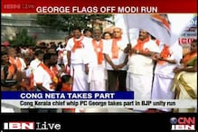 Kerala government Chief Whip PC George says Modi not untouchable