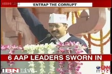 Arvind Kejriwal aims to give a graft-free and humble government