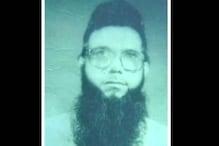 LeT operative Tunda moves bail application in 1997 Delhi blasts case