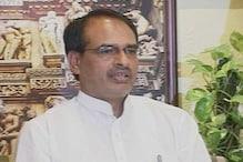 Madhya Pradesh: Shivraj Singh Chouhan sworn in as Chief Minister for third term