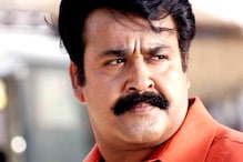 Mohanlal to attend the closing ceremony of CIFF