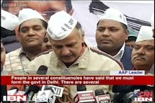 Opinion so far in favour of forming government in Delhi, says AAP