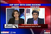Kejriwal has taken a big risk by forming government in Delhi: Bedi